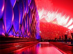 2008年度重大事件年鉴——北京奥运