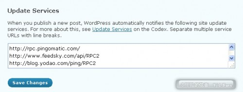 wordpress 2.7 update services 界面