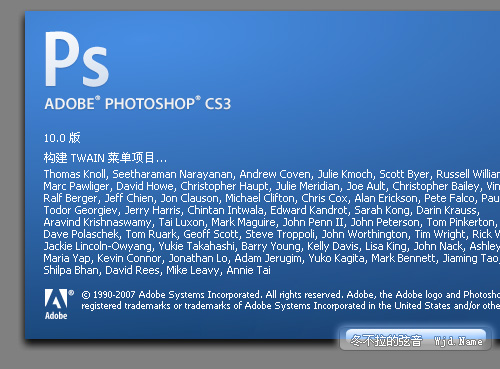 photoshop cs3 界面