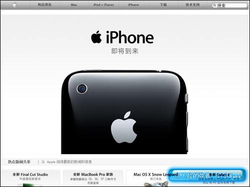 中国联通版iphone