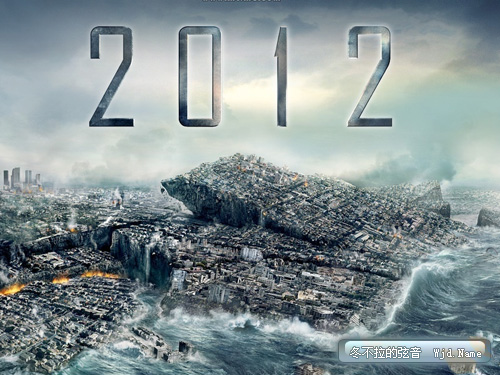 Doomsday end of the world
