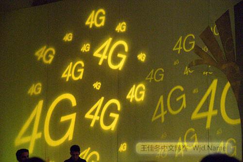 4g 还要过多久,网络才真的够给力?——4G网络展望   王佳冬个人博客