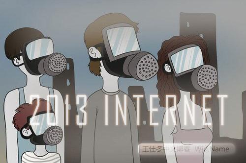 2013-internet