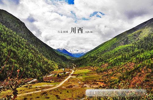 chuanxi