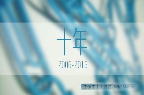 ten-years