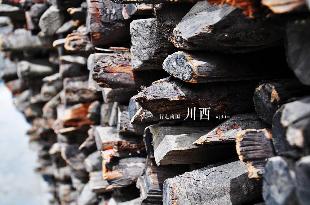 chuanxi74