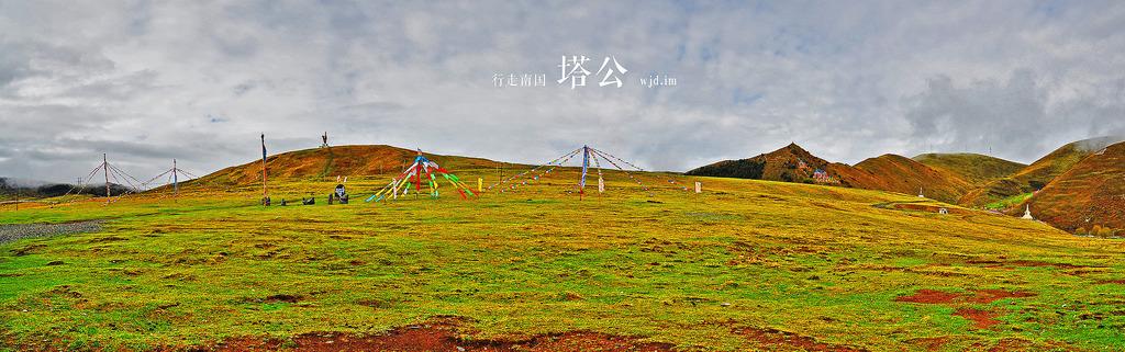 chuanxi34