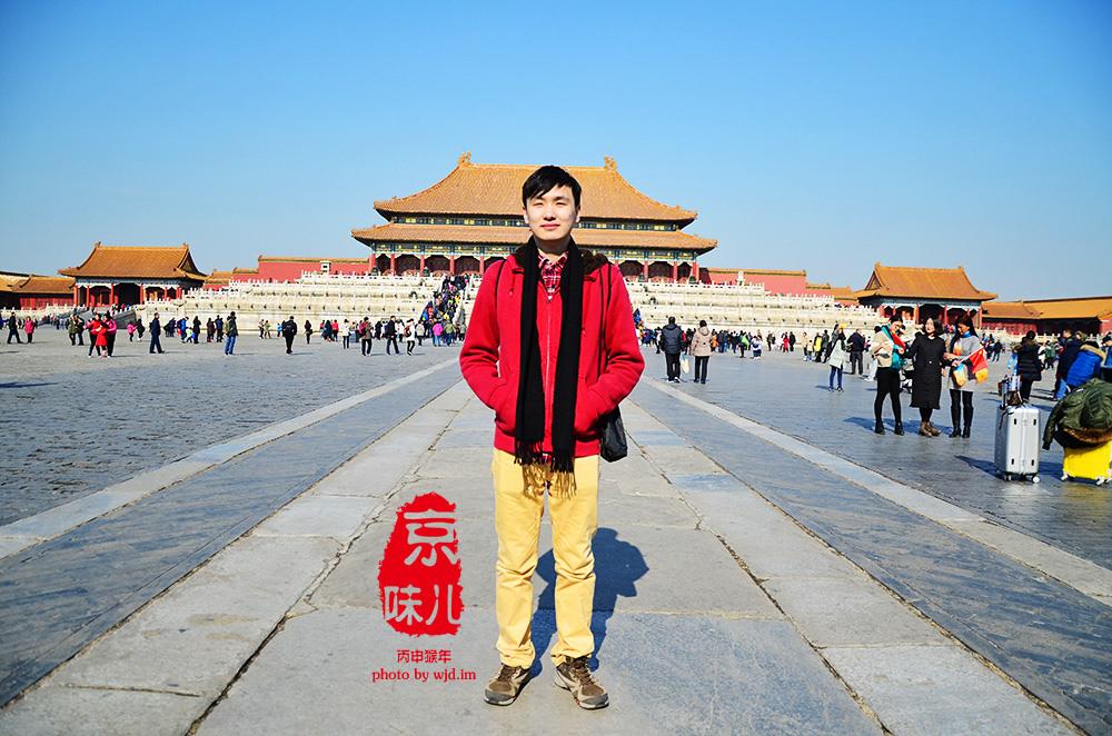 北京中轴线207