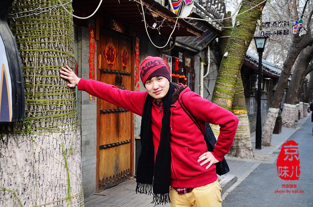 北京中轴线116