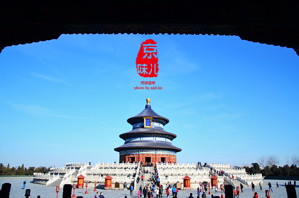 北京中轴线9