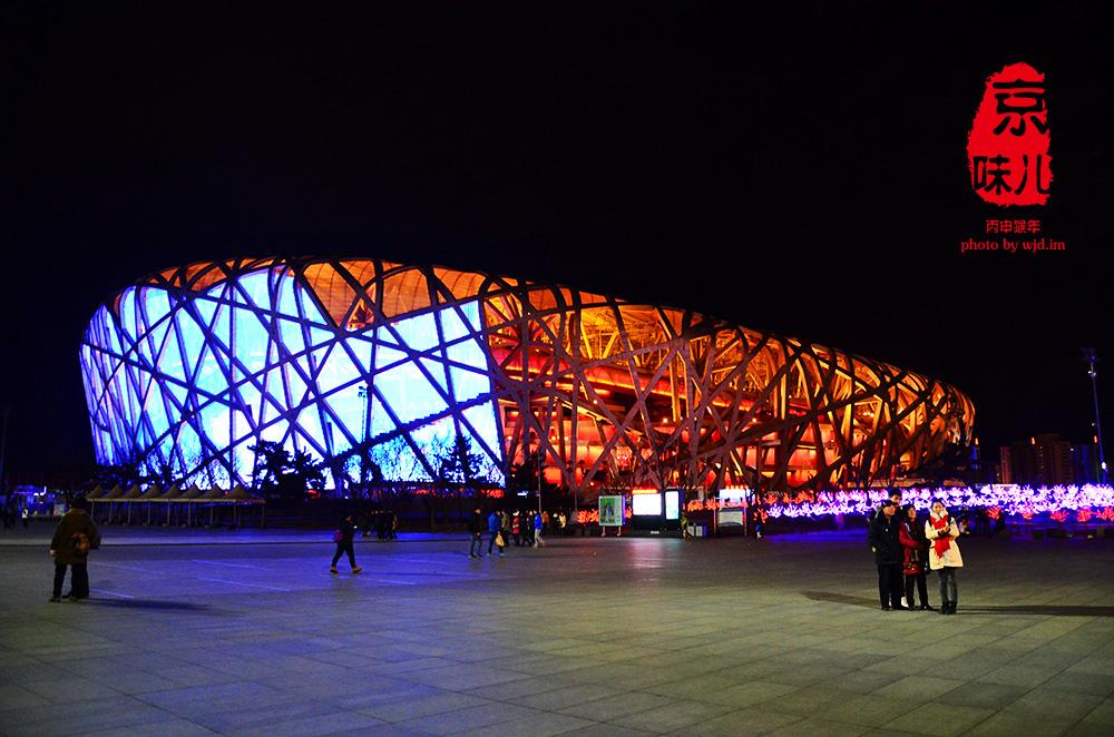 北京中轴线157