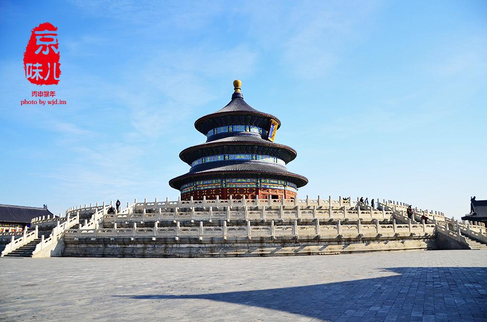 北京中轴线10