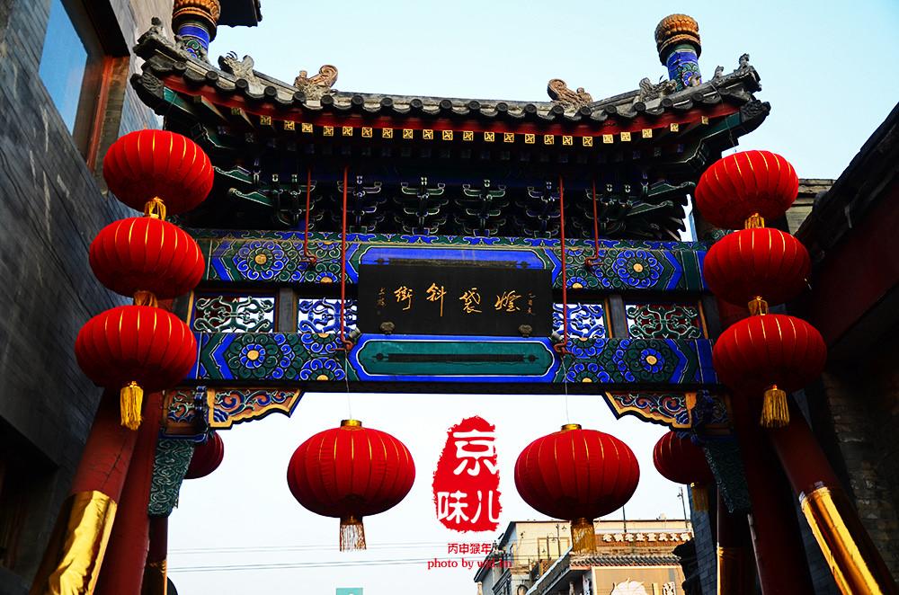 北京中轴线124