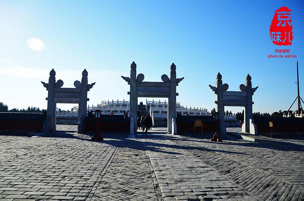 北京中轴线5