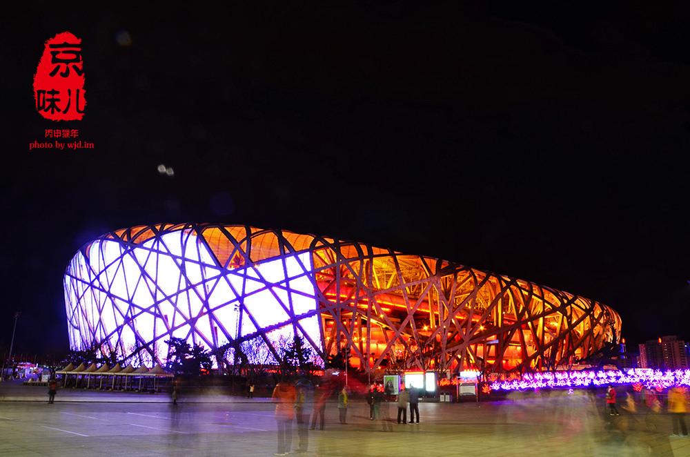 北京中轴线155