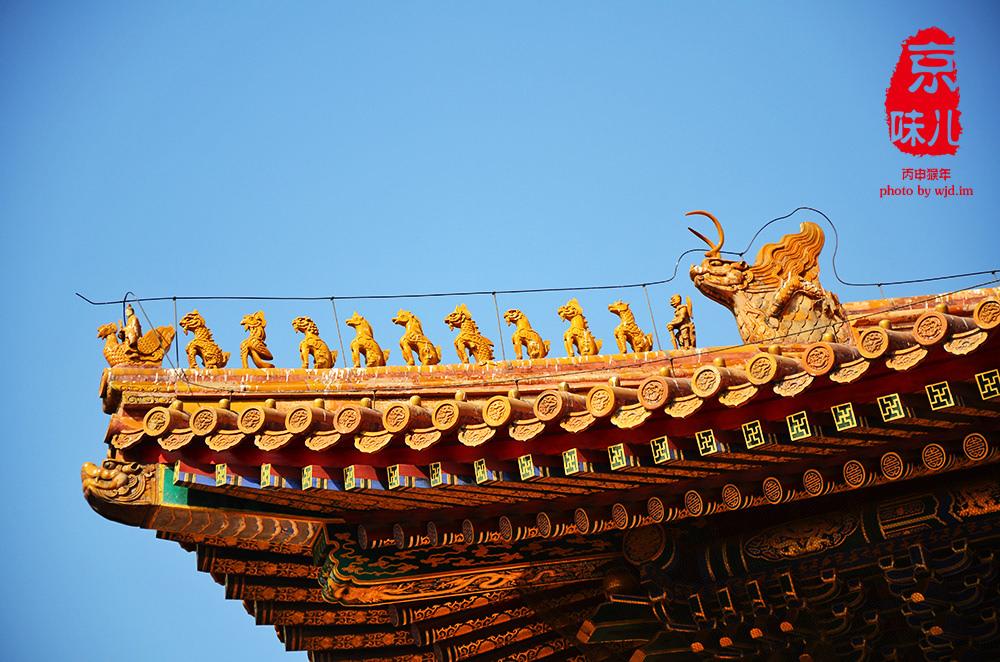 北京中轴线78