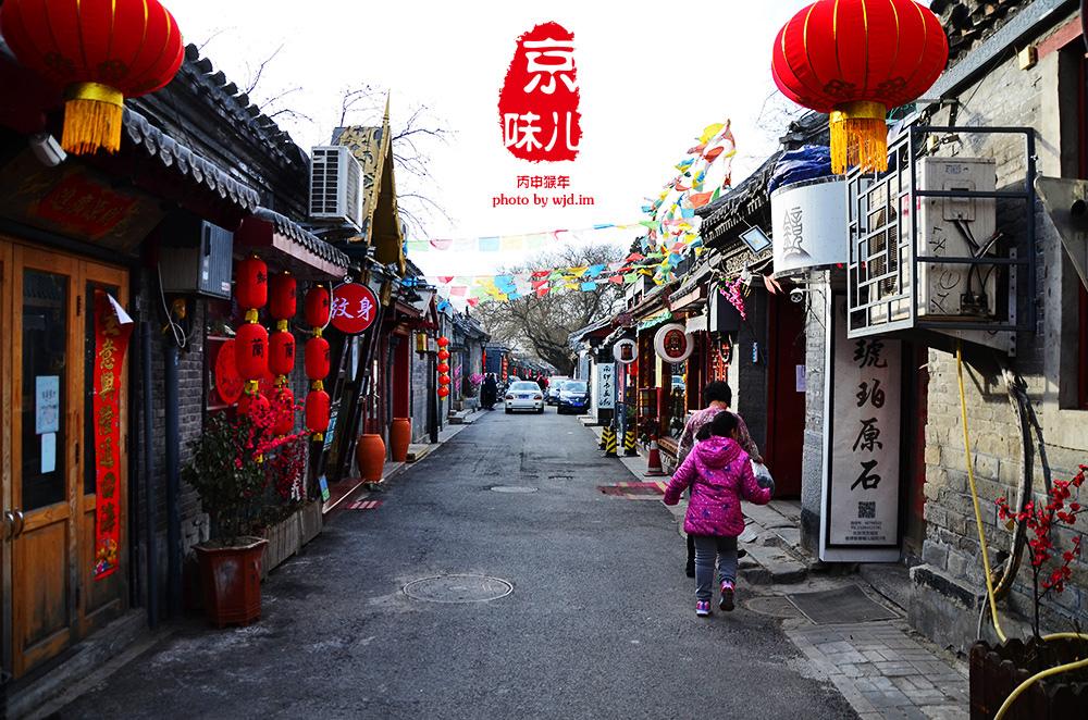 北京中轴线113