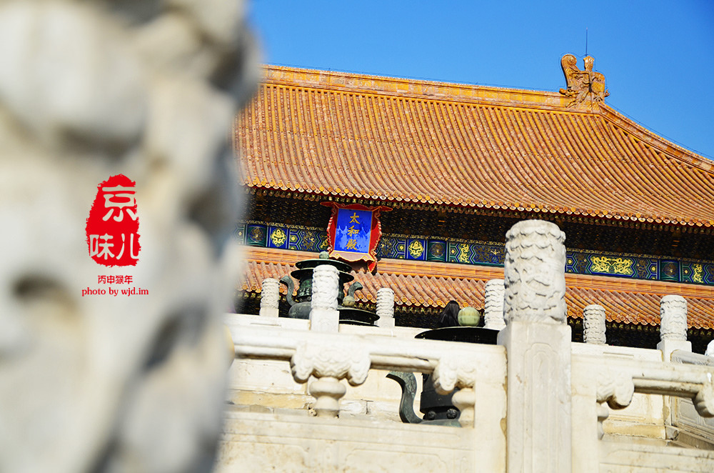 北京中轴线75