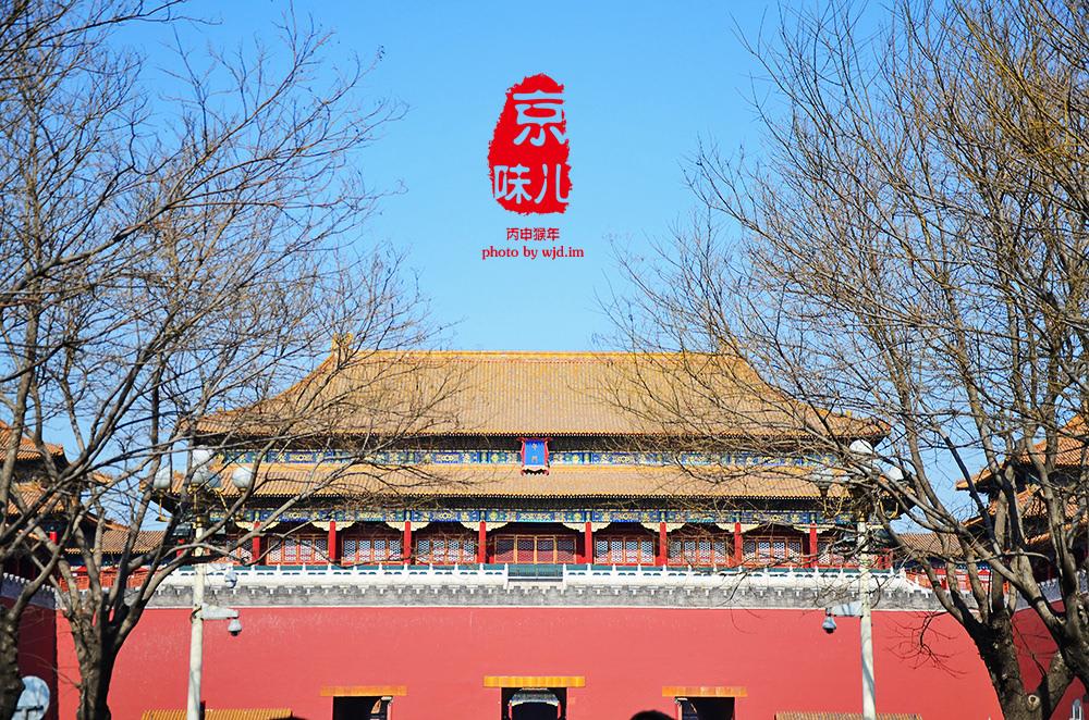 北京中轴线70