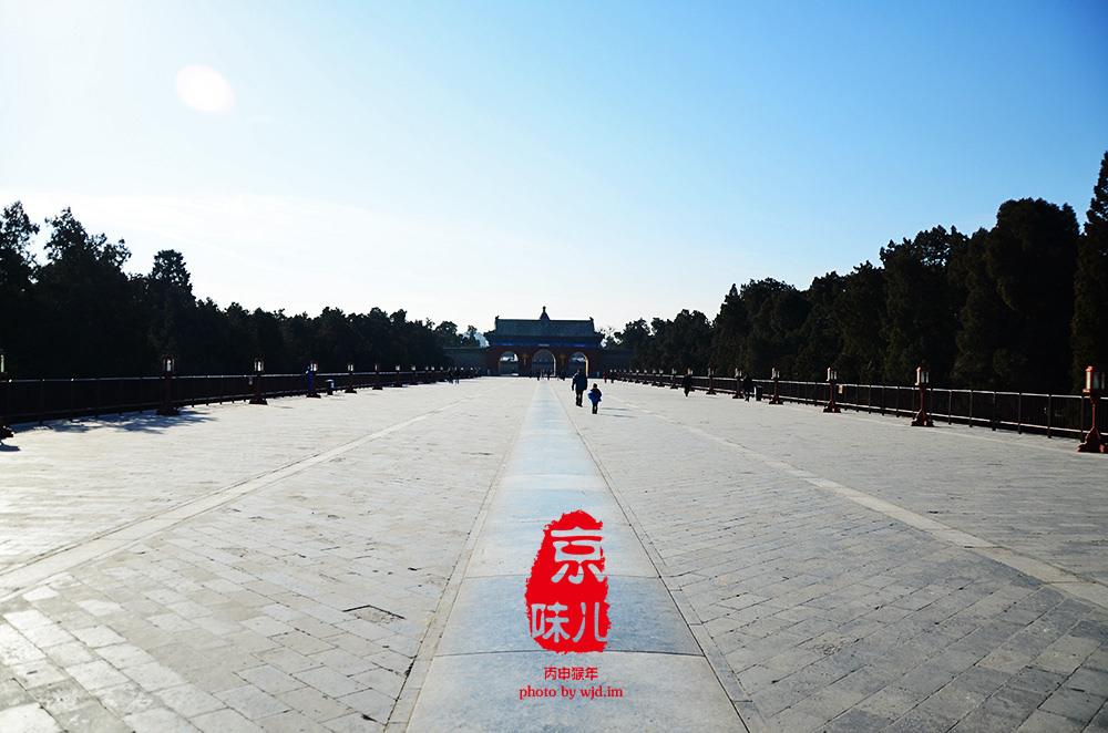 北京中轴线6