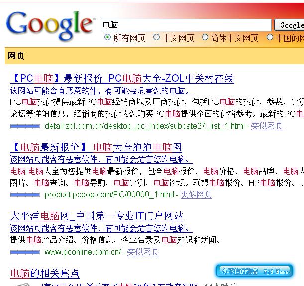 google谷歌深度自残