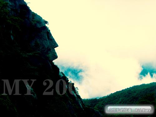 this is my 2008——庐山之旅