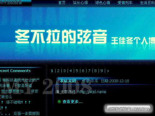 this is my 2008——冬不拉的弦音